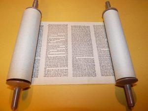 בתים לספרי תורה